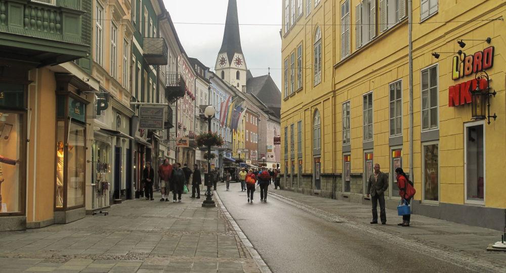 Ulica austriackiej miejscowości Bad Ischl