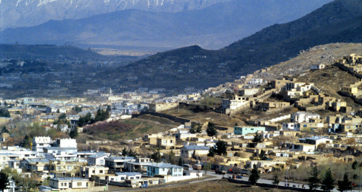 Widok na miasto Kabul