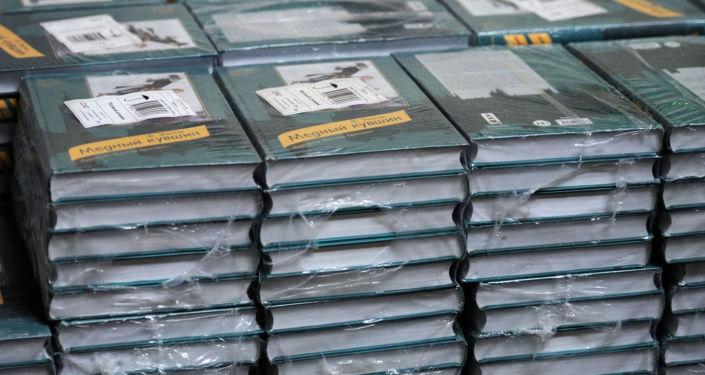 Zapakowane książki