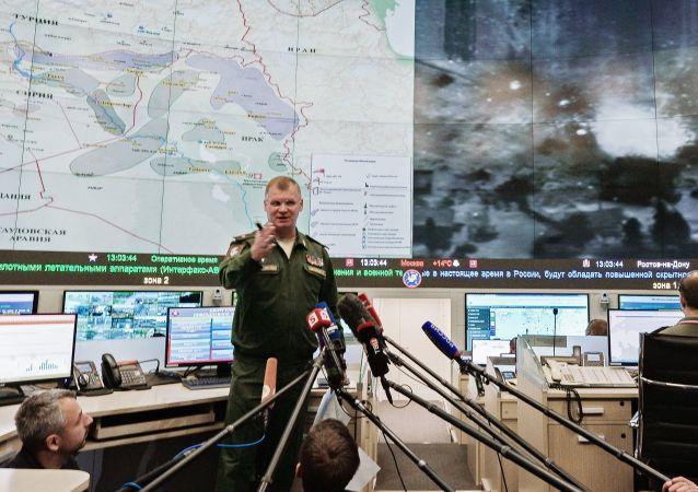 Briefing rzecznika Ministerstwa Obrony Rosji Igora Konaszenkowa