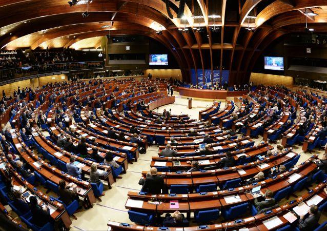 Zgromadzenie Parlamentarne Rady Europy w Strasburgu
