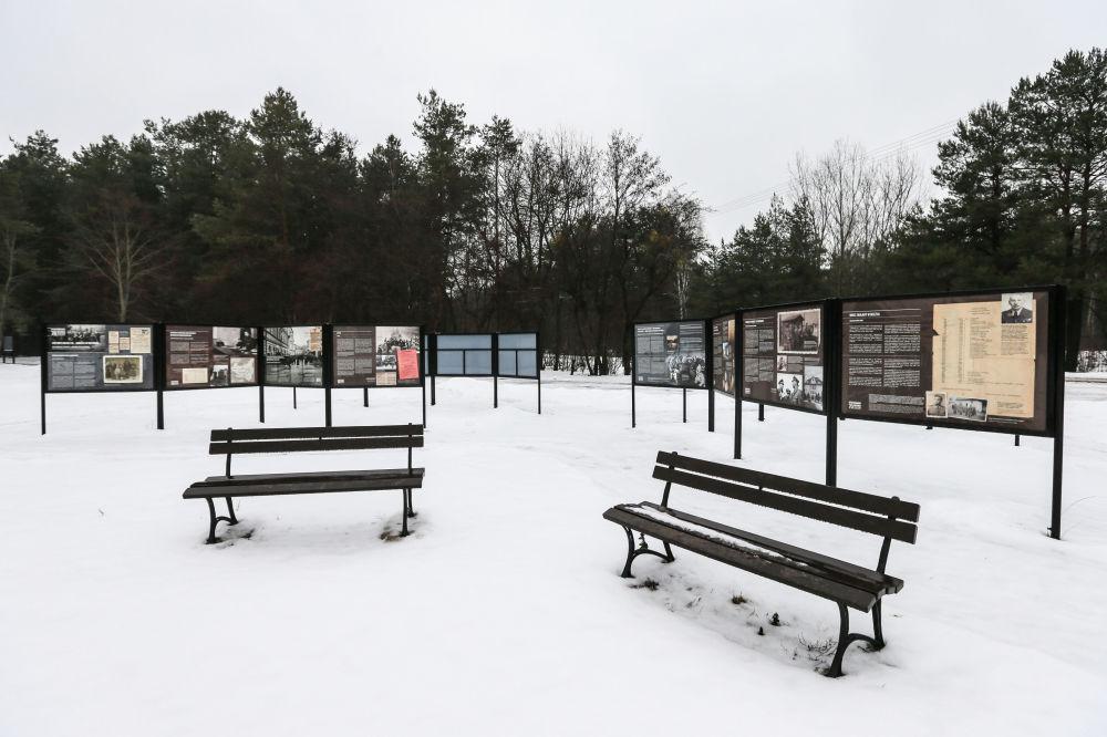 Tablicy pamiątkowe w Muzeum Byłego Obozu Zagłady w Sobiborze