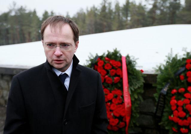 Minister kultury Rosji Władimir Medinski