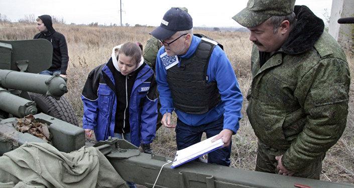 Obserwatorzy OBWE na Ukrainie