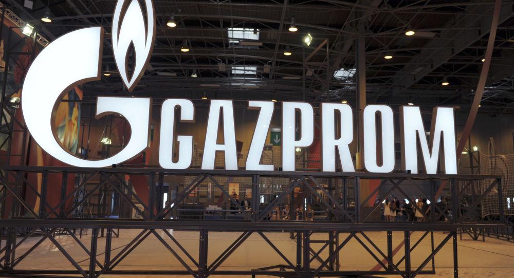 Logo Gazpromu