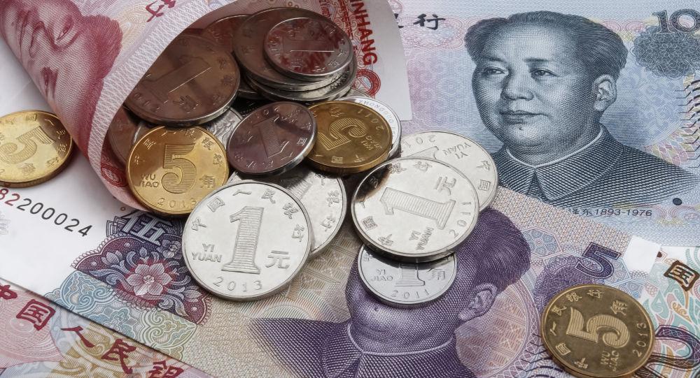 Chińskie banknoty i monety