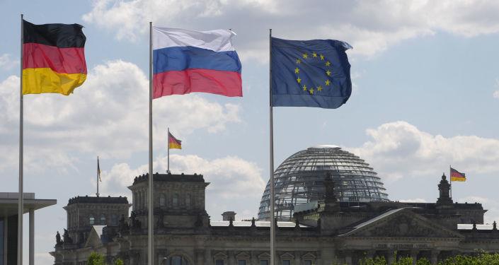 Flagi Niemiec, Rosji i UE