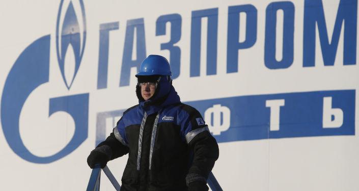Pracownik Gazpromu w Chanty-Mansyjskim Okręgu Autonomicznym