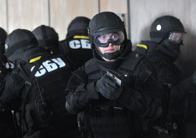 Ukraińska  SBU