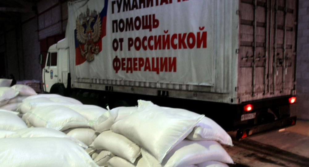 Rosyjska pomoc humanitarną w Doniecku