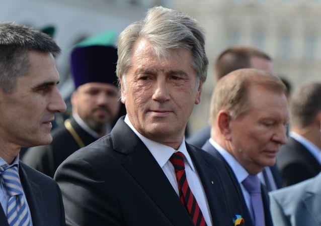 Były prezydent Ukrainy Wiktor Juszczenko