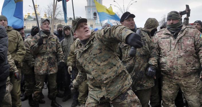 Dzień Bohaterów Niebiańskiej Sotni na Ukrainie