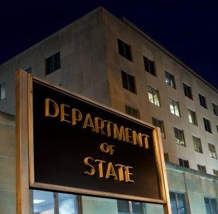 Budynek Departamentu Stanu USA w Waszyngtonie