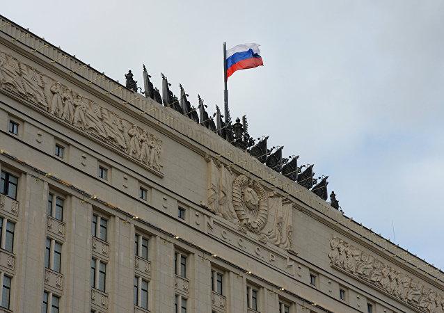 Siedziba Ministerstwa Obrony Rosji w Moskwie