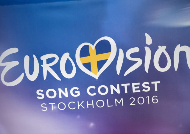 Konkurs Piosenki Eurowizji 2016