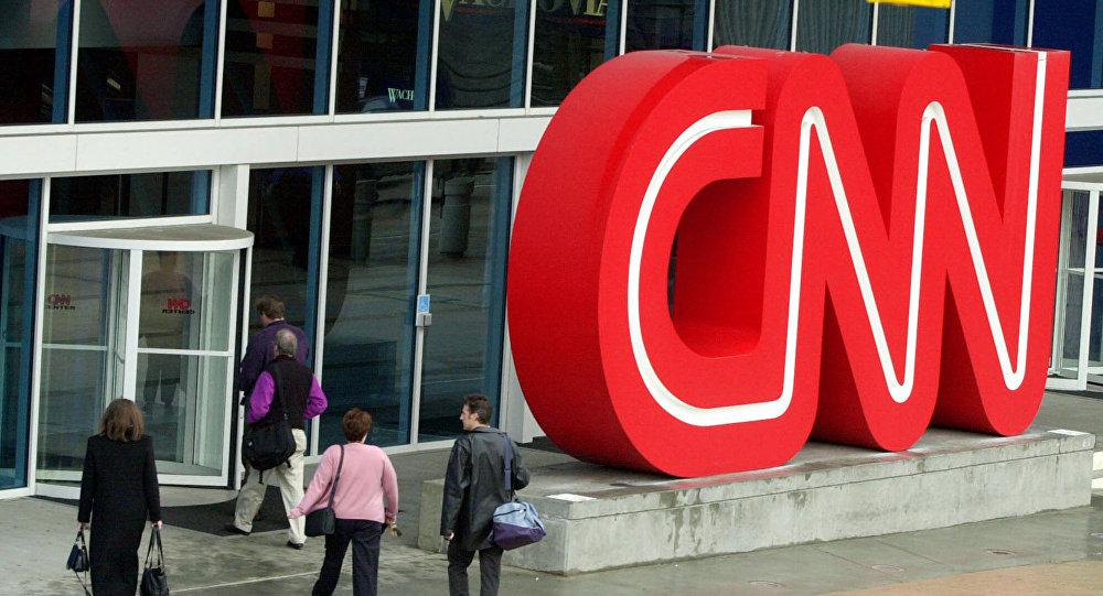 Siedziba CNN
