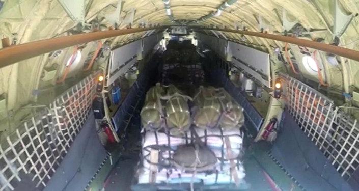 Rosja dostarcza pomoc humanitarną do Syrii