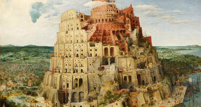 Biblijna wieża Babel