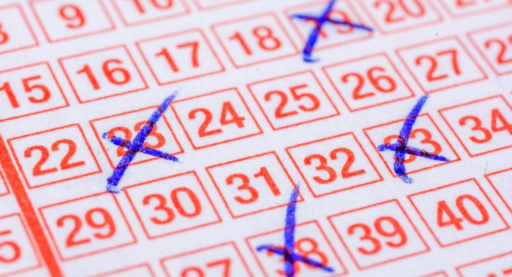 Los na loterię