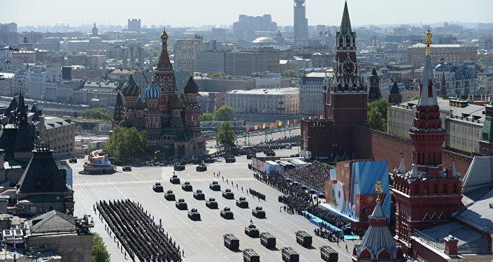 Defilada Zwycięstwa w Moskwie