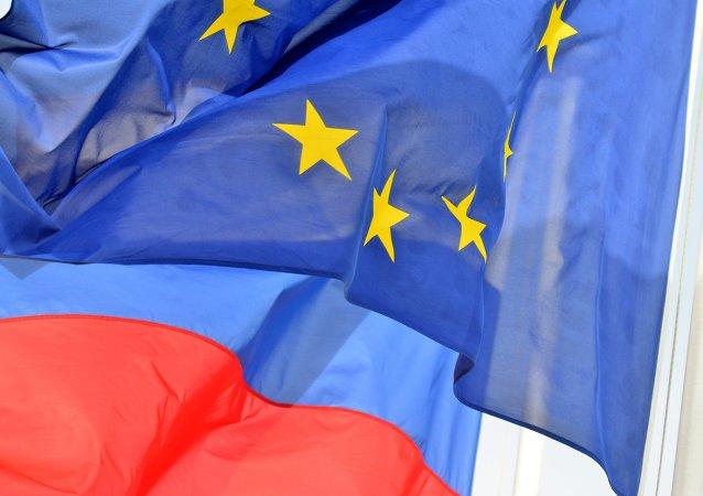 Stosunki między Rosją a UE