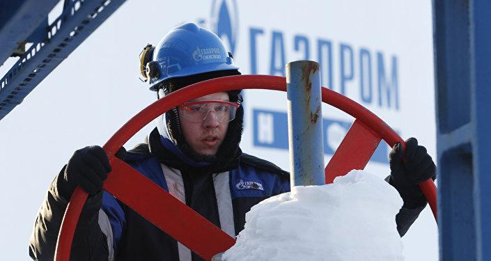 Rosyjski koncern państwowy Gazprom