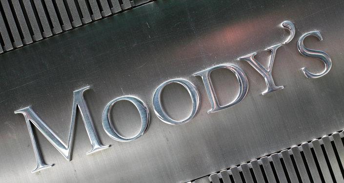 Międzynarodowa agencja ratingowa Moody's