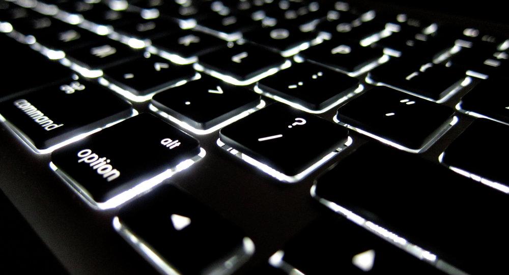 Świecąca klawiatura Apple