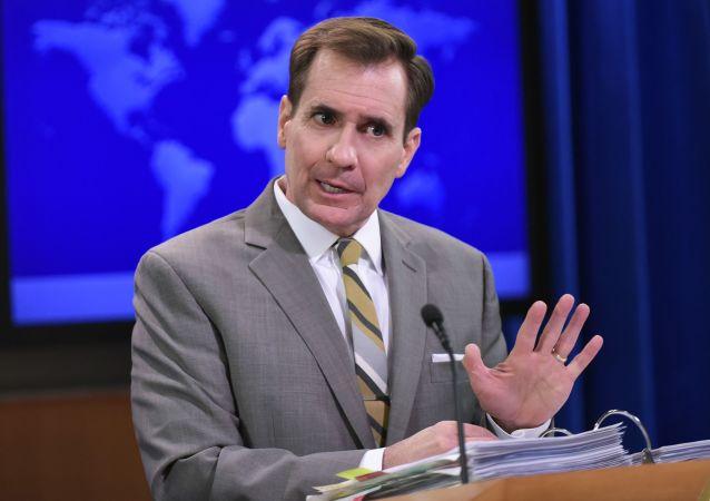 Rzecznik Departamentu Stanu USA John Kirby