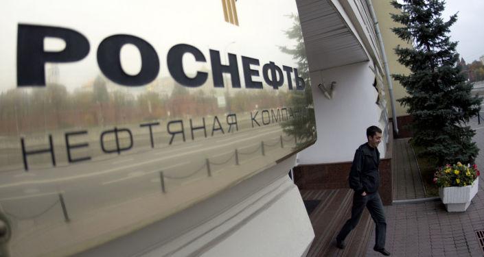 Główne biuro spółki Rosnieft w Moskwie