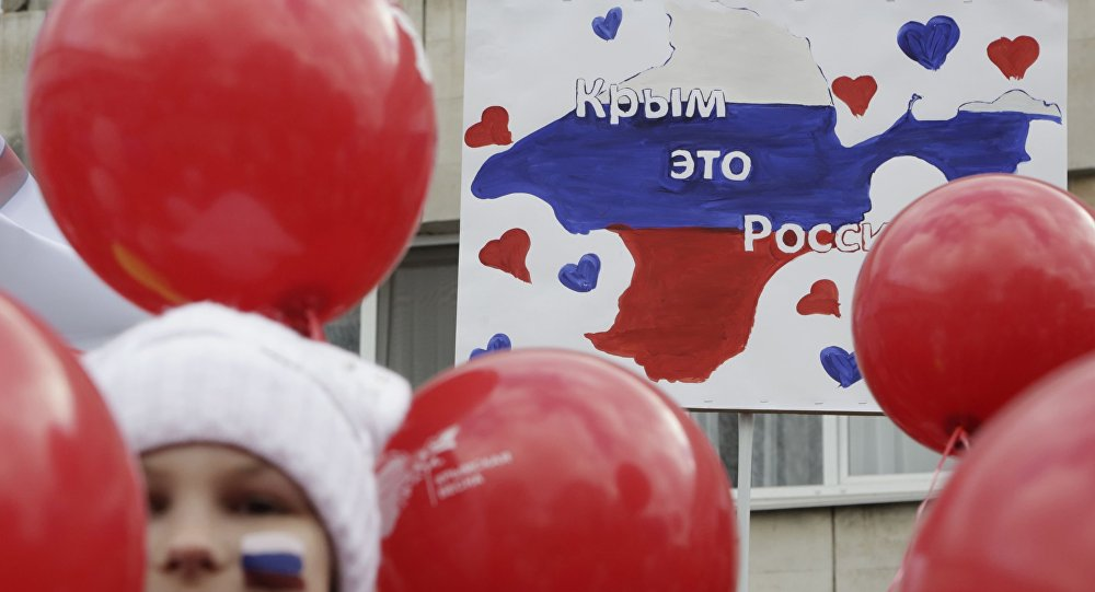 Obchody Dnia Zjednoczenia Krymu z Rosją
