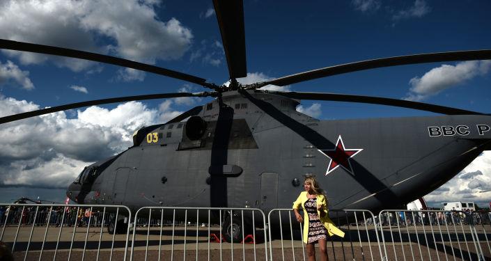 Śmigłowiec Mi-26 na Międzynarodowym Salonie Lotniczo-Kosmicznym MAKS 2015