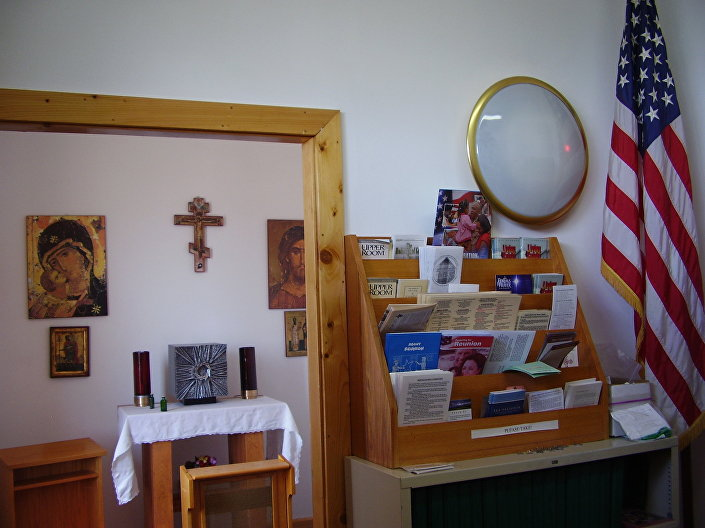 Kościół w Bondsteel