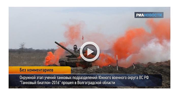 Załogi T-72 i T-90 trafiły w cele podczas Pancernego Biathlonu 2016
