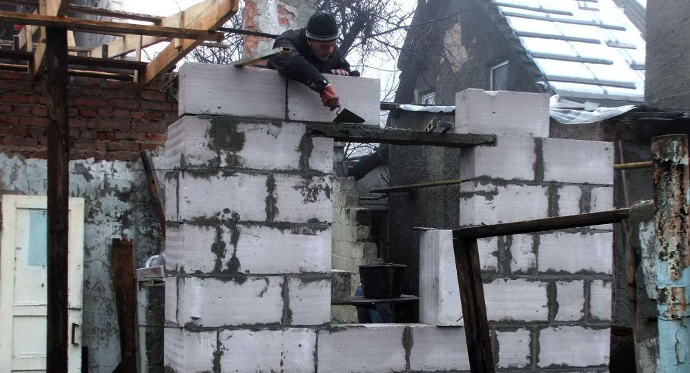 Życie codzienne w Doniecku