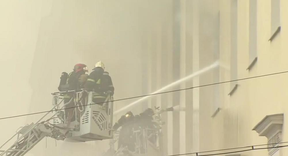 Pożar w budynku Ministerstwa Obrony Rosji w Moskwie