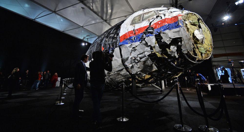 Prezentacja raportu ws. okoliczności katastrofy samolotu Boeing 777 Malaysia Airlines w Holandii