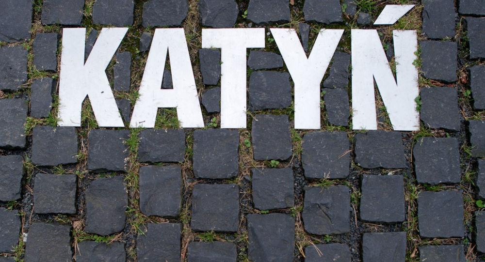 Kompleks Memorialny Katyń w obwodzie smoleńskim
