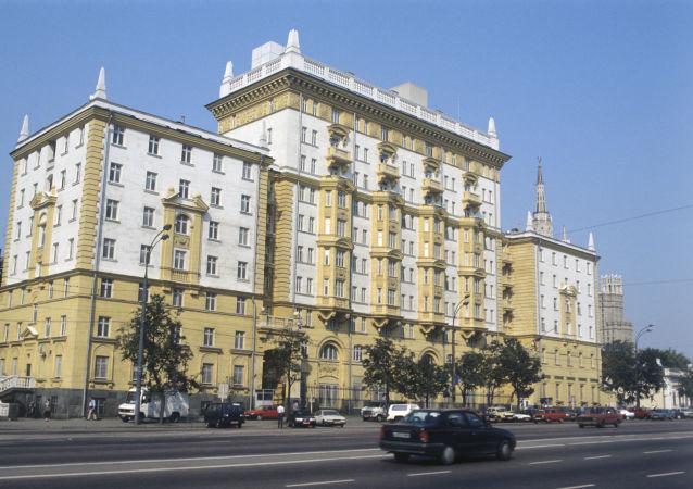Budynek ambasady USA w Moskwie