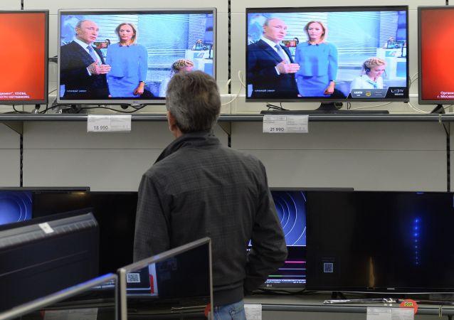 """""""Gorąca linia z prezydentem Rosji Władimirem Putinem 2016"""