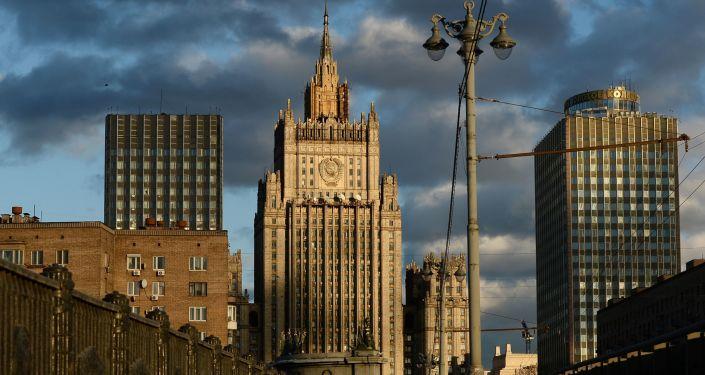 Budynek rosyjskeigo MSZ