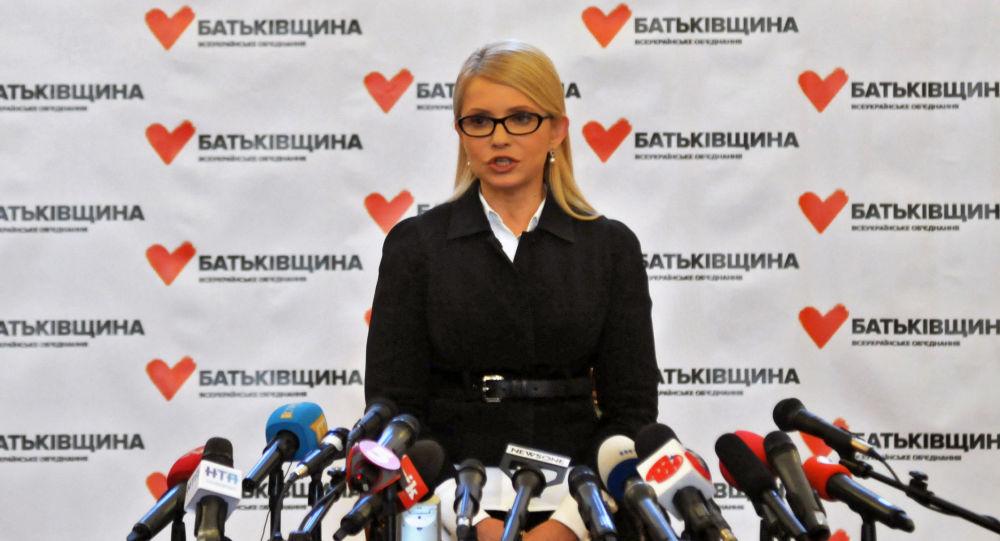 Konferencja prasowa Julii Tymoszenko we Lwowie