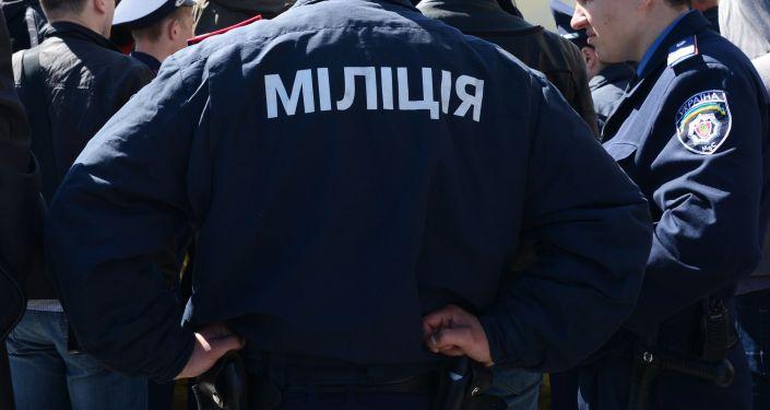 Funkcjonariusze ukraińskiej milicji