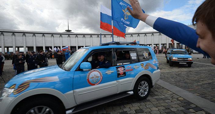 Rajd samochodowy Moskwa-Torgau wystartował