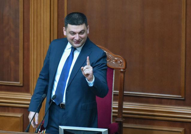 Premier Ukrainy Wołodymyr Hrojsman