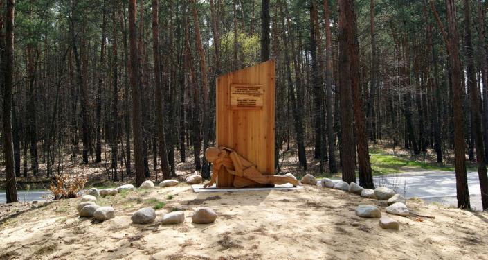 Pomnik Romskich ofiar nazizmu w Borzęcinie