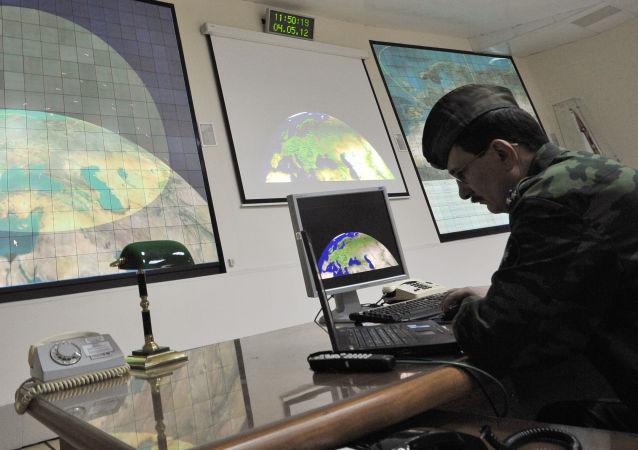 Stacja radiolokacyjna systemu obrony przeciwrakietowej w Moskwie