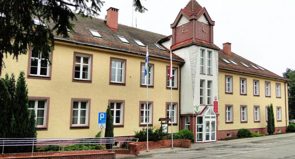 Urząd miasta Borne-Sulinowo