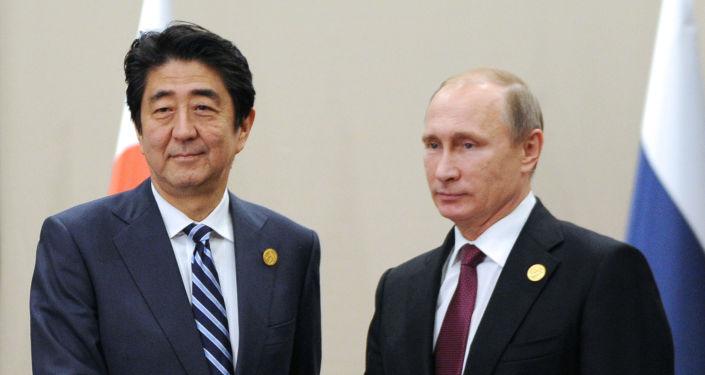 Prezydent Rosji Władimir Putin i premier Japonii Shinzō Abe