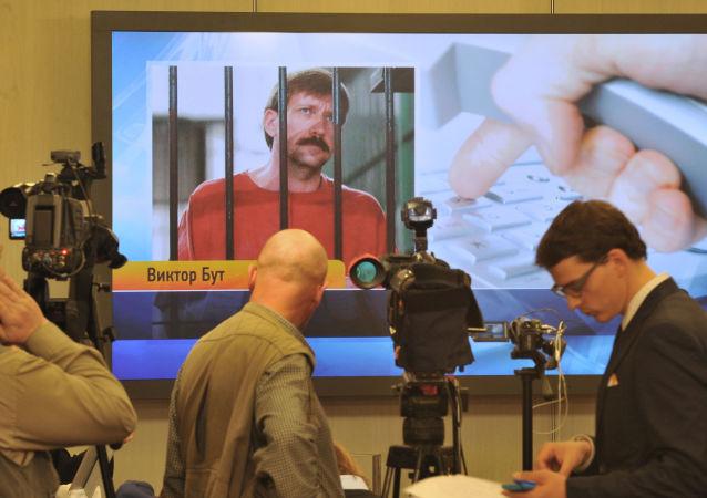 Telekonferencja na temat Sprawa Wiktora Buta: wyrok. Co dalej?